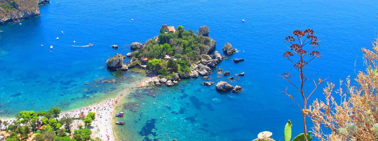 Туры на Сицилию из Киева, Туроператор Just Go