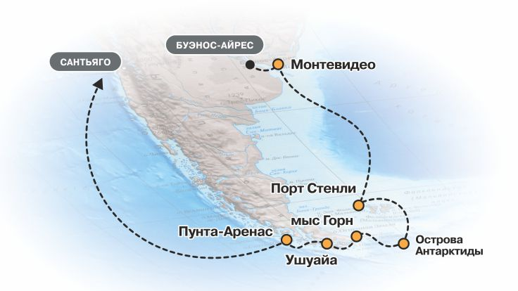 Круиз в Южную Америку и Антарктиду со скидками. Туроператор Just Go!