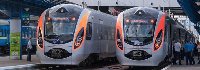 Как добраться в Берлин. Поезд из Украины в Германию.