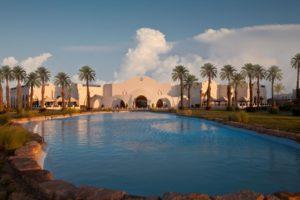 Туры в Марса Алам Hilton Nubian