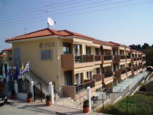 4 You Hotel Apartments 3, Ситония, Халкидики