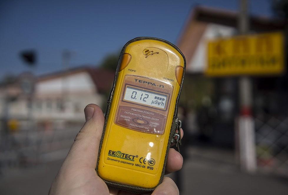 Dosimeter-radiometer TERRA-P. Chernobyl zone