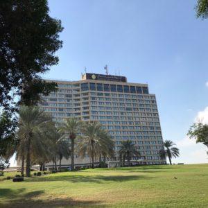 Раннее бронирование туров в Абу-Даби. InterContinental Abu Dhabi