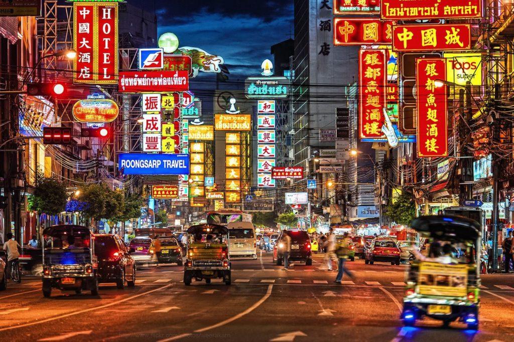 Чайна-таун (China-town) Бангкок
