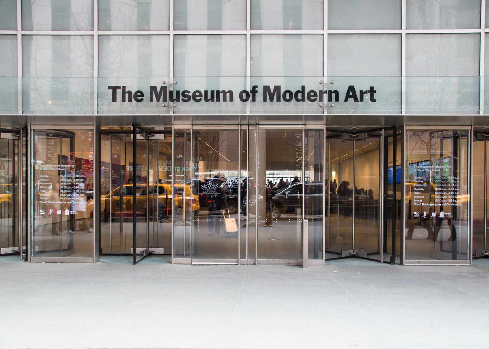 Музей современного искусства (Museum of Modern Art)